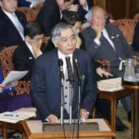 Cryptocurrency exchanges should improve security measures, BOJ chief says