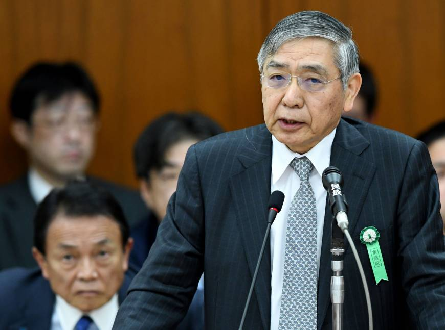 Japan's central bank to keep retreating from stimulus under Haruhiko Kuroda, former BOJ board member says