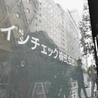 Coincheck users pull out ¥40.1 billion Tuesday as Japan-based exchange resumes yen withdrawals