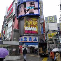 Cryptocurrency advertising goes big in Japan, but the pushback has begun