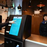 An android serves as a receptionist at the new Henn na Hotel that opened Thursday in Tokyo's Ginza district. | YOSHIAKI MIURA