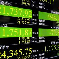 An electronic board shows Japan's Nikkei average in Tokyo on Tuesday. | KYODO