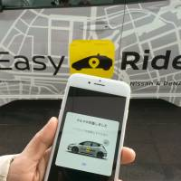 Nissan and DeNA to launch self-driving taxi trial in Yokohama