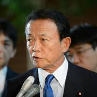 Japan's financial regulation shake-up seen as a game changer for banks