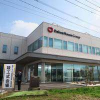The new Saga branch office of Daiwa House Industry Co. is fully powered by solar panels on its roof. | KYODO