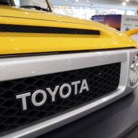 Annual sales for Toyota are now forecast at ¥29 trillion, up from an earlier projection of ¥28.5 trillion, Toyota Motor Corp. said. | AP