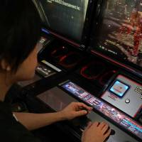 At last, Japan gives nod to gaming as a profession