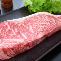 Top wagyu exporter Itoham projects 16% surge to new sales record this year