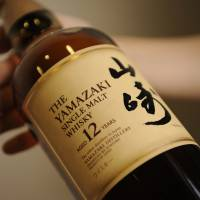 Bottle of 50-year-old Yamazaki whisky fetches record $298,879 at auction