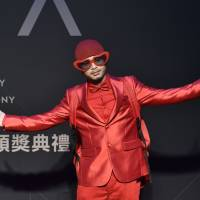 Malaysia police investigate rapper over Lunar New Year dog video