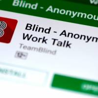 The Blind anonymous work talk application is shown in the Google Play store on a mobile phone on Feb. 6. | REUTERS