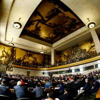 The Conference on Disarmament at the United Nations in Geneva on May 16, 2017, is seen through a fisheye lens. | REUTERS