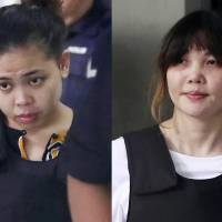 This combination of  Oct. 2, 2017, file photos shows Indonesian Siti Aisyah (left) and Vietnamese Doan Thi Huong escorted by police as they leave a court hearing in Shah Alam, Malaysia, outside Kuala Lumpur.   AP
