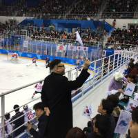 Kim Jong Un lookalike provokes North Koreans in Olympic melee