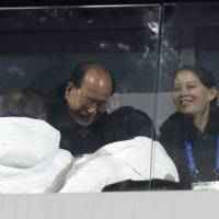 Kim Yong Nam (center), 90-year-old president of the Presidium in North Korea's parliament, and Kim Jong Un's sister Kim Yo Jong greet South Korean President Moon Jae-in and first lady Kim Jung-sook as the unified Korean team appears during the opening ceremony of the 2018 Winter Olympics in Pyeongchang, South Korea, on Friday. | AP