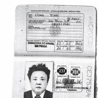 A scan obtained by Reuters shows a Brazilian passport apparently issued to North Korea's then-leader, Kim Jong Il, in 1996. | HANDOUT / VIA RREUTERS