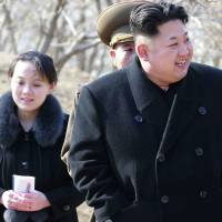 North Korean leader Kim Jong Un and his sister, Kim Yo Jong, are seen during their visit to a military unit in the country in 2015. | AP