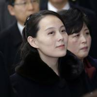 North Korean delegation led by Kim Jong Un's sister arrives for Olympics