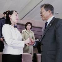Sister act: Kim Yo Jong visit dominates South Korea headlines