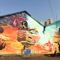 An art project in Sassoon Dock | THOMSON REUTERS FOUNDATION/RINA CHANDRAN
