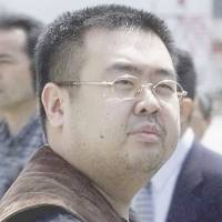 'My life is in danger': Kim Jong Nam told Japanese friend he feared for his life, Malaysian court hears