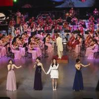 South Korean songs allowed to be played in public at Pyongyang event