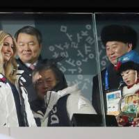 Ivanka Trump, a daughter of U.S. President Donald Trump and a senior White House adviser, and Kim Yong Chol (right) of the North Korea delegation to the 2018 Winter Olympics attend the games' closing ceremony Sunday in Pyeongchang, South Korea. | REUTERS
