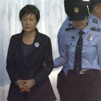 South Korean prosecutors demand 30 years for ousted ex-President Park Geun-hye