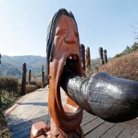 A statue stands in Haeshindang Park in Sinnam, South Korea.   REUTERS