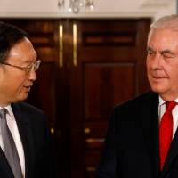 U.S. Secretary of State Rex Tillerson meets with Chinese State Councilor Yang Jiechi at the State Department on Thursday. | REUTERS