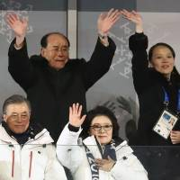 North Korean leader Kim Jong Un's sister, Kim Yo Jong, and nominal head of state Kim Yong Nam wave behind South Korean President Moon Jae-in and his wife, Kim Jung-sook, during the opening ceremony of the Pyeongchang Winter Olympics on Friday. | AFP-JIJI