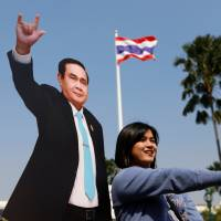 Thai rights group's news conference on holding elections called off after police warning