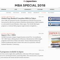 MBA Special 2018