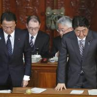 Japan's Lower House approves record ¥97.71 trillion budget for fiscal 2018