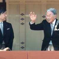 Next emperor proclamation day might trigger 10-day string of holidays in Japan