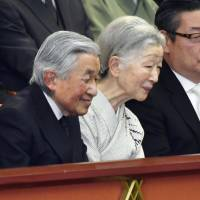 Government pencils in February 2019 ceremony to mark Emperor's 30 years on the Chrysanthemum Throne