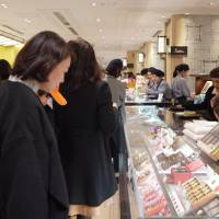Godiva's dig at obligatory Valentine's chocolates stirs debate in Japan