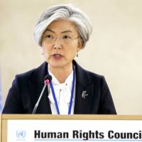 South Korean Foreign Minister Kang Kyung-wha addresses her statement during the High-Level Segment of the 37th session of the Human Rights Council, at the European headquarters of the United Nations in Geneva, Switzerland, on Monday. | AP