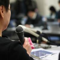The sister of woman who filed a lawsuit against the government last month seeking compensation over her forced sterilization speaks at a news conference on Jan. 30 in Sendai. | KYODO