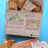 University of Tokyo offers halal chocolates ahead of Valentine's Day