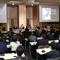 Olympic 'host towns' for 2020 join Tokyo summit to swap information