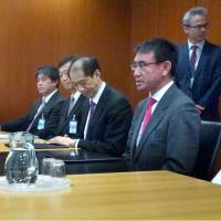 Japan and IAEA ink nuclear counterterrorism pact for 2020 Games