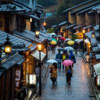 Kyoto executives consider making nightlife in Kyoto more tourist-friendly