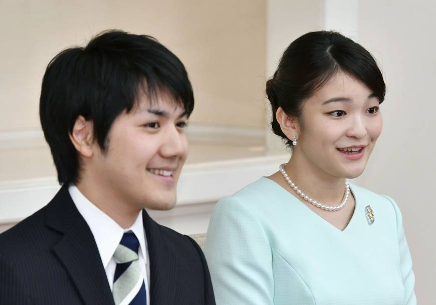 Princess Mako's marriage to be postponed over 'lack of preparation,' Imperial Household Agency says