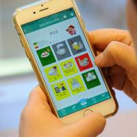 Japan doctors tap health-monitoring app to help diabetics keep dialysis at bay