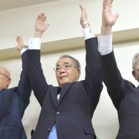 LDP-backed incumbents win in Nagasaki and Yamaguchi gubernatorial elections