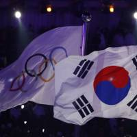 'Joshua Cooper Ramo has completed his responsibilities for NBC in Pyeongchang, and will have no further role on our air,' an NBC spokesman said. | REUTERS