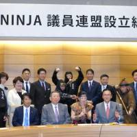 A group of lawmakers from ruling Liberal Democratic Party pose for a photo, after a meeting to promote ninja-related culture and tourism in Japan on Wednesday at the Diet building in Tokyo. | KYODO