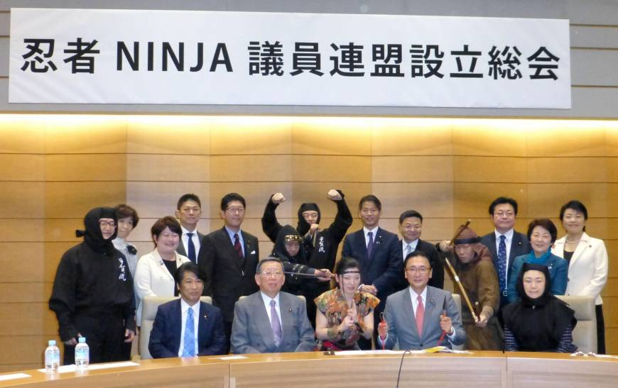 Lawmakers from Japan's ruling LDP form ninja promotion group