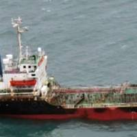 Japan suspects yet another North Korea sanctions breach at sea